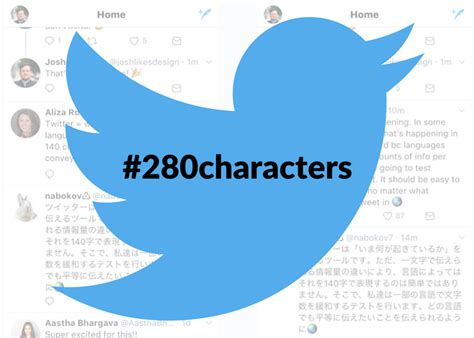 280 Character Limit what does s 280 character limit for marketers