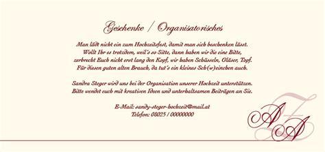Hochzeitstexte Einladung by Einlagekarten Pur Und Verspielt