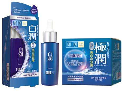 Hadalabo Whitening Essence Lighten Spot hada labo whitening water gel provides your skin with 3x brightening benefits and