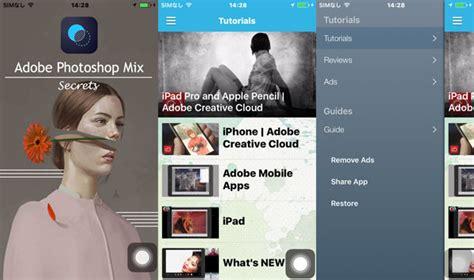 tutorial adobe photoshop mix 動画結合などの機能が備えるiphone動画編集アプリ