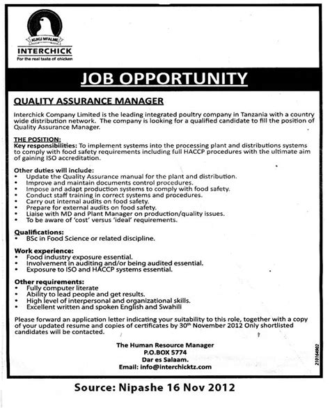 interchick quality assurance manager kazibongo