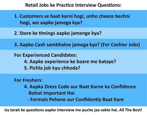 top 14 retail interview tips 1 638 jpg cb 1427949683
