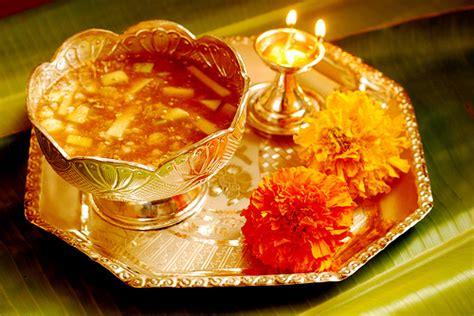 ujoboffers happy  year wishes  ugadi  gudi padwa