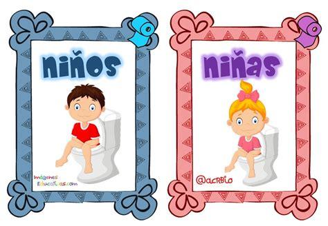 imagenes educativas para ir al baño permisos para ir al ba 241 o tarjetas imprimibles 31