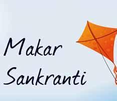 Makar Sankranti In Essay by Makar Sankranti Festival Essay In मकर स क र त Behtarlife