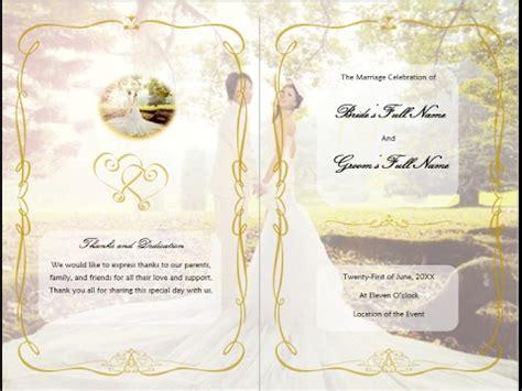 youtube membuat undangan pernikahan tutorial cara membuat undangan pernikahan dengan