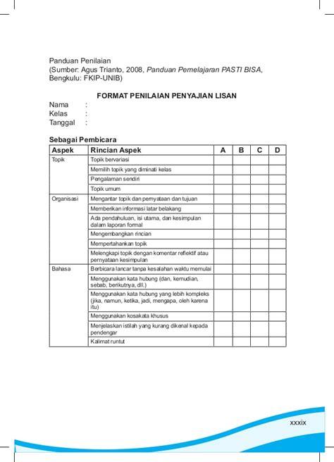 ciri khas dari format buku digital buku guru bahasa indonesia kelas 8