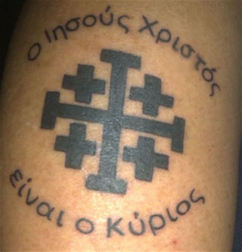 crusaders cross tattoo jerusalem cross with quote by savage marsh mallow on
