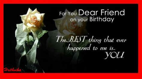 Birthday Card For Dear Friend Birthday Of Dear Friend Free For Best Friends Ecards