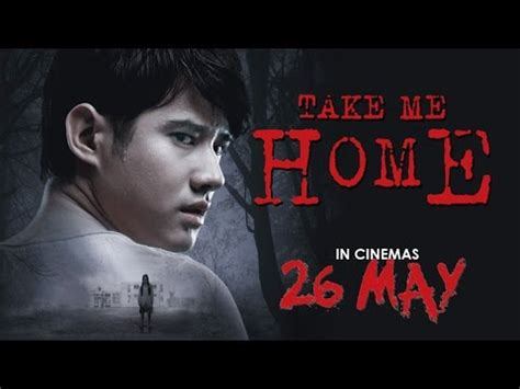 take me home official trailer in cinemas 26 may