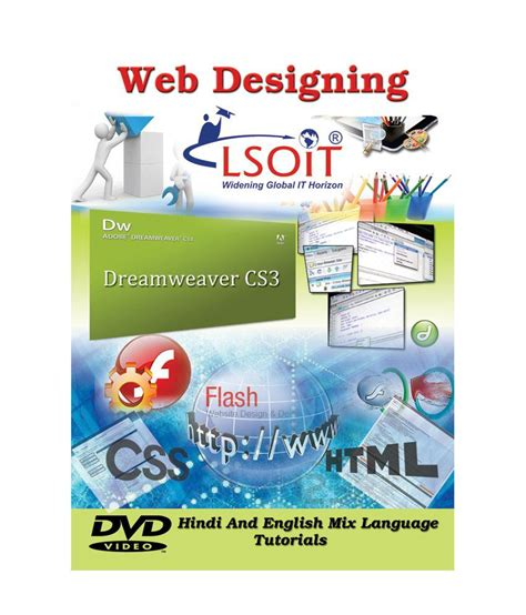 dreamweaver tutorial pdf in hindi lsoit in web designing video tutorials html css