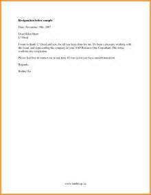 I Want Resignation Letter Format by Basic Resignation Letter Samples Letter Format Mail