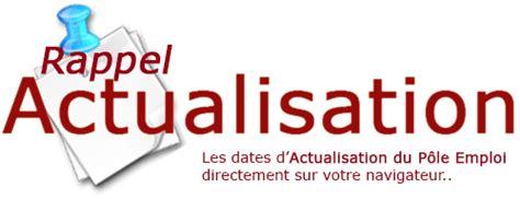 Calendrier D Actualisation Pôle Emploi 2016 Actualisation Pole Emploi 2016
