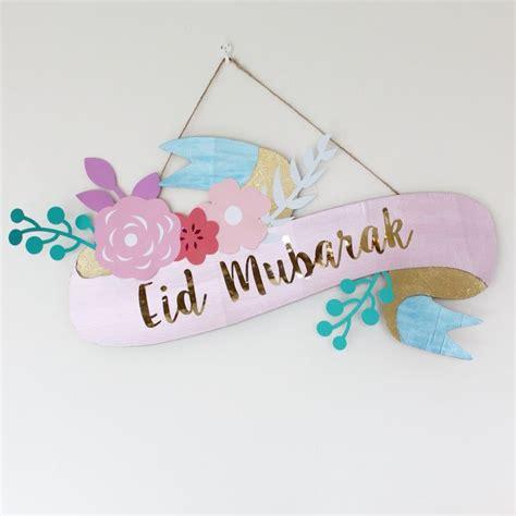 printable eid banner 122 best images about eid on pinterest adha mubarak eid