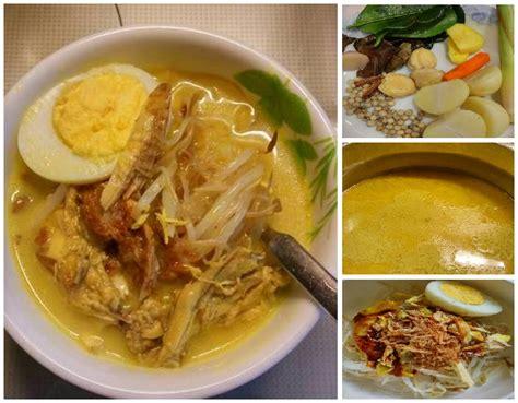 cara membuat soto ayam dengan bumbu bamboe resep membuat soto ayam dengan kuah kuning yang nikmat dan