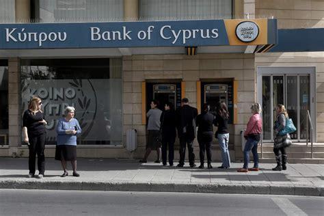 bank of cyprus bank piraeus to buy units of cypriot lenders in greece