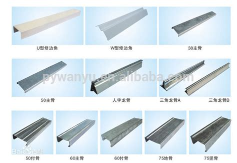 Harga Furring Channel metal stud track for drywall or suspended ceiling buy