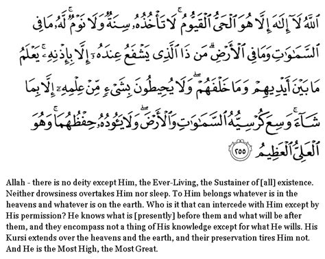 understanding  linguistic miracle   quran