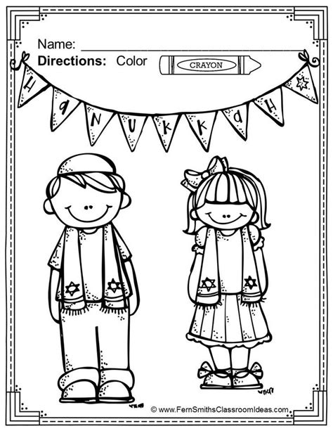 hanukkah decorations coloring pages free melonheadz kids hanukkah coloring page in the free
