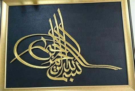 turkish rug symbols 25 best ideas about turkish symbols on turkish decor turkish rugs and grand meaning