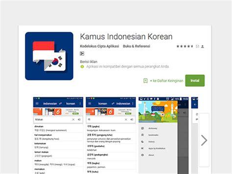 Kamus Kelompok Kata Bahasa Korea Indonesia Korea M417 5 aplikasi android untuk kamus bahasa korea indonesia paling lengkap terbaik dan gratis