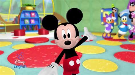 canzone la casa di topolino la casa di topolino canzone tutti a bordo la casa di