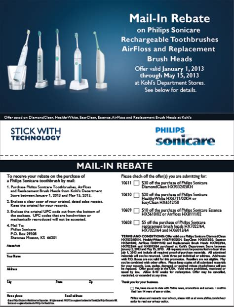 bed bath and beyond rebate bed bath beyond sonicare rebate for march and may 2013 philips sonicare coupons