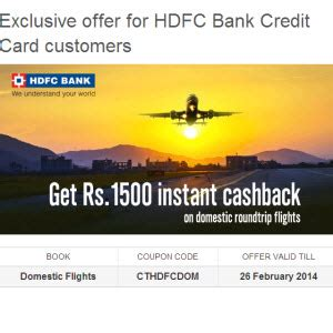 hdfc credit card make my trip offers domestic roundtrip flights rs 1500 hdfc bank credit