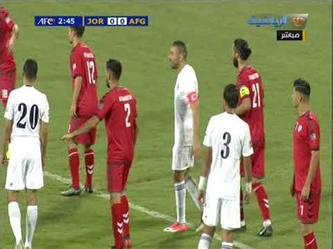 Afc Suzuki Cup Match Afghanistan V Bangladesh Saff Suzuki Cup