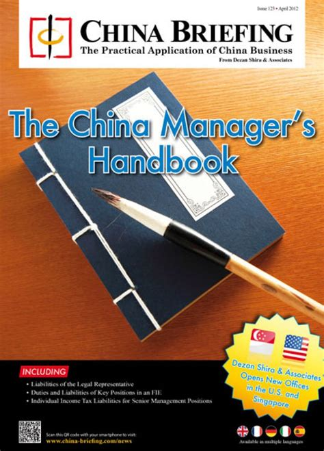 manager s handbook the books asia briefing