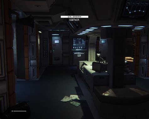 alien isolation торрент pc
