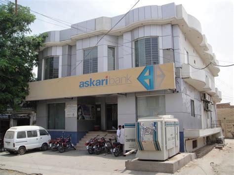 askari bank panoramio photo of askari bank hasil pur pakistan