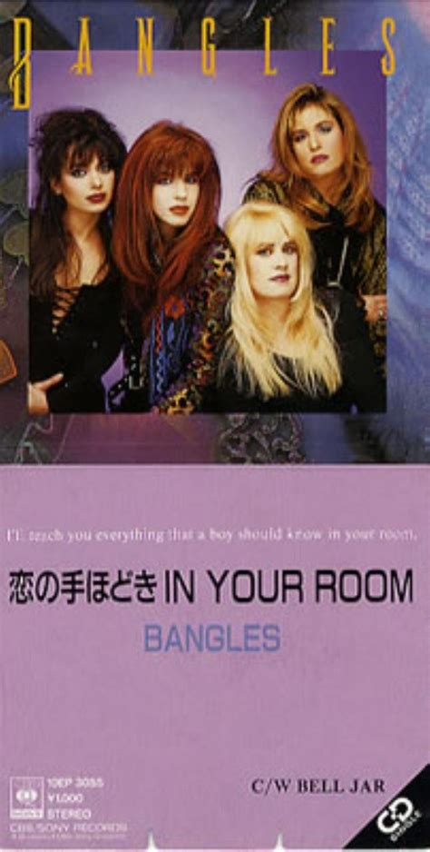 in your room bangles bangles バングルス in your room 恋の手ほどきin your room cd at discogs