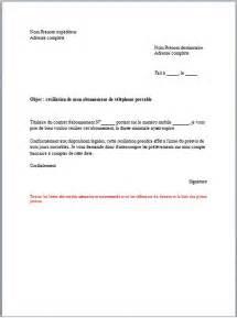 courrier de r 233 siliation abonnement mod 232 le de lettre