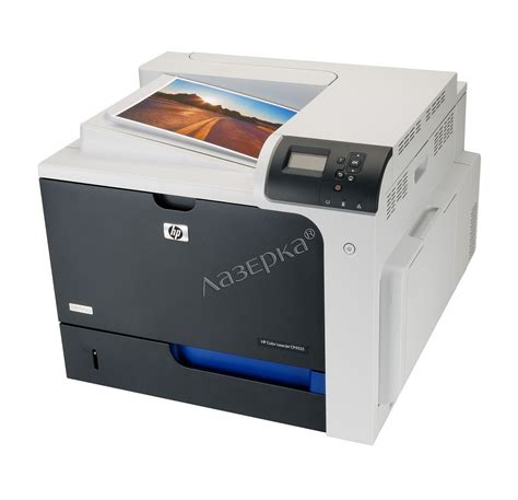 hp color laserjet cp4525 hp color laserjet cp4525