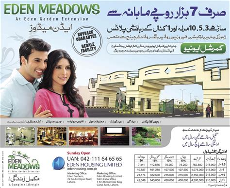 in house real estate eden pakistan real estate times pakistan property news eden meadows a new project of
