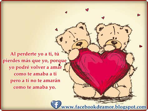 imagenes de amor y amistad para hi5 gratis postales para facebook rom 225 nticos im 225 genes bonitas para
