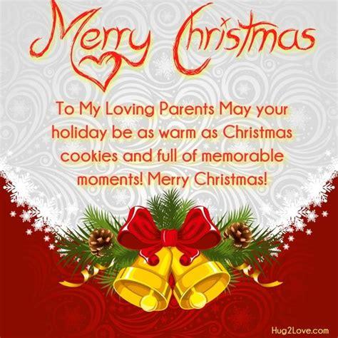 christmas wishes  mom  dad parents xmas wishes  christmas  christmas