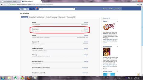 fb username how to get a facebook username tutorial digital conqueror