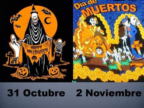 imagenes de halloween mexico m 233 xico a trav 233 s de la mirada de una cubana brujas