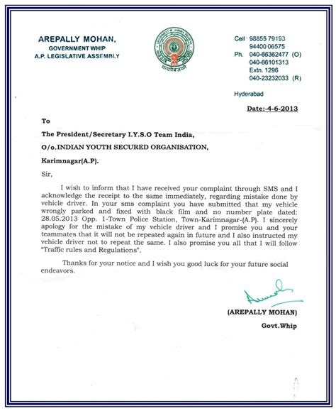 Apology Letter To Of Department Shri Arrapalli Mohanji Govt Whip Today Sent His Apology Letter About Our Recent Complaint