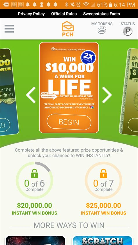 Pch App - how would you react if todd showed up at your door pch playandwin blog
