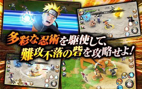 boruto game android qoo news naruto x boruto ninja borutage for mobile is