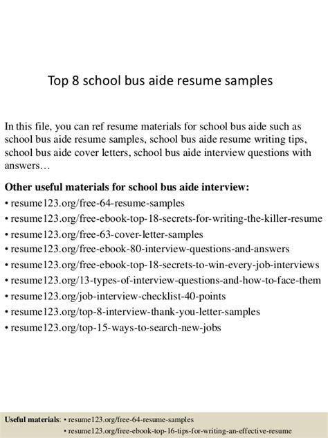 Top 8 School Bus Aide Resume Samples