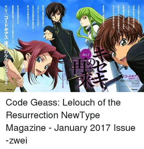 Code Geass Memes - funny code geass memes of 2016 on sizzle animals