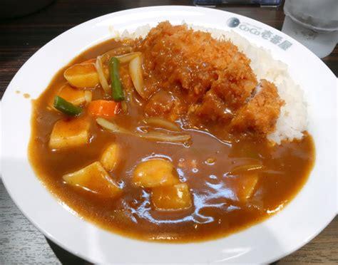 coco ichibanya halal resto kari populer coco ichibanya kini punya gerai halal