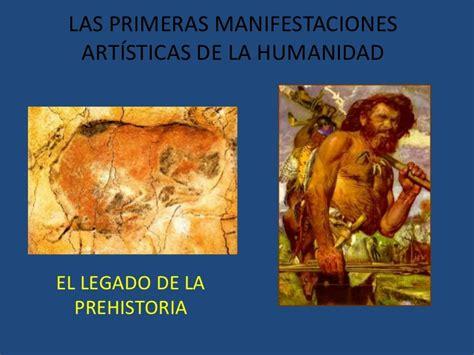imagenes artisticas y sus usos sociales las primeras manifestaciones art 237 sticas de la humanidad