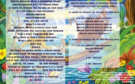 theme song lion king opinions on hakuna matata song