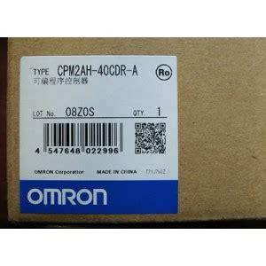 Omron Plc Programmable Controller Cpm2ah 40cdr A omron plc cpm2ah 40cdr a