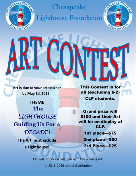 Giveaway Poster - art contest poster final 1 chesapeake science point charter school csp